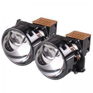 Buy cheap Motorcycle LED Chip Bi Laser Headlight Bulbs ,5500K Laser Beam Headlights product