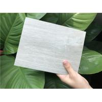 Buy cheap Living Room Luxury Laminate Wood Flooring Grey Color UV Coating Fashional Design product