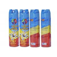 Buy cheap Most Effective Organic Mosquito Repellent Spray For Bed Bug Pest Control product