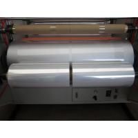 Buy cheap AF-1250 /1000 mm LLDPE Double Layer Stretch Film Extrusion Machine product