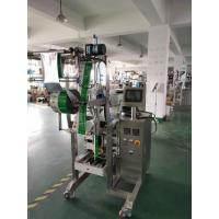 Buy cheap Protein Powder Filling Packing Machine Complex Film Material 220V product