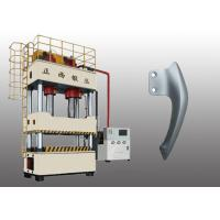 Buy cheap Motor Parts Pressing Deep Drawing Machine Hydraulic Double Action Press Machine product