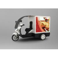 Buy cheap muenled-M5(L) LED Advertising Scooter product