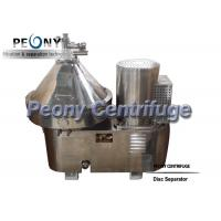 Buy cheap Automatic Part Discharging 2 Phase Dairy / Milk Clarifying Disc Separator - Centrifuge For Clarifying Milk from wholesalers