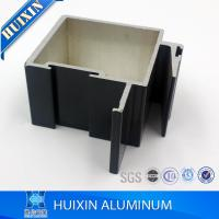 Buy cheap Superior quality China top customized aluminium profile manufacturers for direct sale product