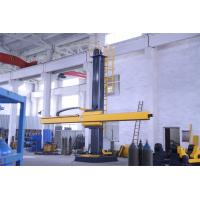 Buy cheap Automatic Welding Column And Boom product