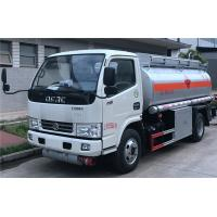 China Dongfeng 6000 Liters Fuel Refueling Truck With Oil Pump And Filling Gun on sale