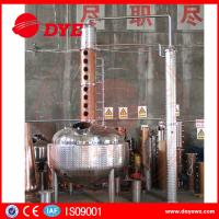 Buy cheap Gin Alcohol Distiller Machine For Low / High Alcohol Concentration product