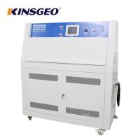 Buy cheap PC Control Uv Aging Test Chamber With Power  5KW 1 Phase 220V/50Hz /±10% product