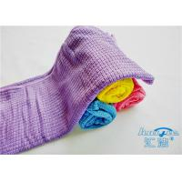 Buy cheap 4P Plaid Household Microfiber Cloth For Window Cleaning , Purple Cleaning Cloth product