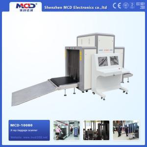 Buy cheap Conveyor Belt Airport Security Detector from wholesalers
