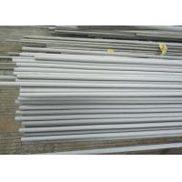Buy cheap Round Shape Hollow Stainless Steel U Tube , Rectangular Stainless Steel U Bends product