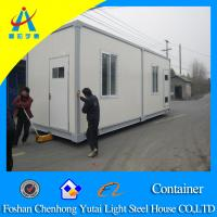 Buy cheap modular container house product