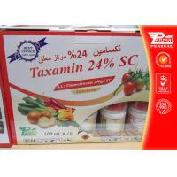 Buy cheap Whitefly Insecticide Pest Control Insecticides Thiamethoxam 24%SC 153719-23-4 product