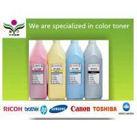 Buy cheap bulk laser printer toner powder for hp 5500/5550/4600/4700 product