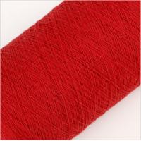 China Factory supply cheap price 19s open end cotton yarn CVC TC high quality sock yarn on sale