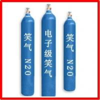 Quality wholesales 99.9%-99.999% Medical Nitrous Oxide N2O Gas Laughing Gas Price for sale