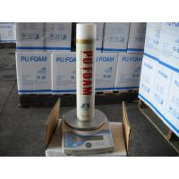 Buy cheap High Density Polyurethane Spray Foam / Winter PU Foam Insulation Spray Can product