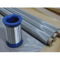 China Anti - Acid Stainless Steel Mesh Cloth Stable Performance Environmental Friendly on sale