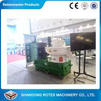 Buy cheap Biomass Wood Press Pellet Mill Production Line with CE Certification product