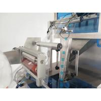 Buy cheap Triangle Scented Tea Bag Filling And Packing Machine product
