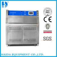 China Test Accelerated Aging UV  Chamber BTHC Korean TEMI 880 programmable controller wholesale