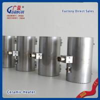 Buy cheap Industrial Electric Ceramic Insulated Band Heaters for Plastic Extruder Machine product