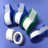 Buy cheap Surgical Tape/ Zinc Oxide Paste/ Zinc Oxide Tape product
