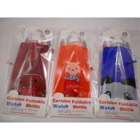 Quality 480ML cartoon foldable water bottle for sale