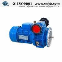 Buy cheap MB Series Planetary Cone & Disk Stepless Speed Variator product