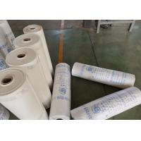 Buy cheap Ordorless Basement Waterproofing Membrane Preserve Structural Integrity product