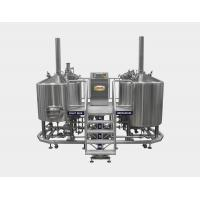 Buy cheap Craft Beer Equipment 2 Vessel Brewing System Capacity Up To 60 BBL Per Brew from wholesalers