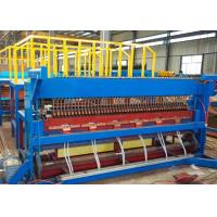 Buy cheap Large Automatic Welding Machine For Integrated Welded Mesh Production Line product