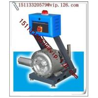 Buy cheap 7.5KW Vacuum forming vacuum generator central vacuum systems importer needed product