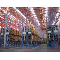 China High Standard Heavy Duty Pallet Racking , Adjustable Layer Height on sale