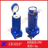 Buy cheap Small Copper Scrap Aluminum Melting Furnace Jewelry Tools Equipment product