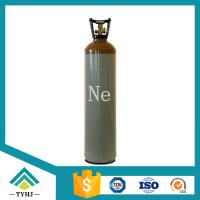 Buy cheap Exporter of 99.999% Neon Gas_China Factory 99.999% Neon Gas_Buy 99.999% Neon Gas from wholesalers