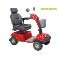 Buy cheap Disable 600 Watt 4 Wheel Mobility Scooter 105Kgs Polyurethane Adjustable Seat product