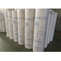 Buy cheap Non Leakage Green Roof Waterproof Membrane Easy Installation Rhizome Resistant product