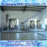 Buy cheap reverse osmosis water treatment plants product