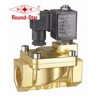 Buy cheap 2 Way Pilot Operated Water Solenoid Valve 2 Inch Solenoid Valve NC Brass product