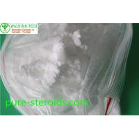 China CAS 315 - 37 - 7 Primoteston Testosterone Enanthate Steroid Powder For Bodybuilding wholesale