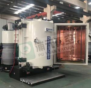 Buy cheap Plastic Cap Vacuum Metallizing Plant/PVD Vacuum Coating Machine product
