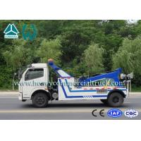 Buy cheap Lift Strength Wreckers Tow Trucks With Hydraulic System Dongfeng Chassis product