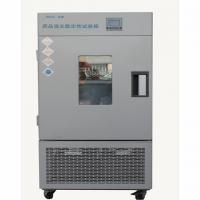 Buy cheap Pharmaceutical /Drug/Medicine Stability Test Chamber With UV Light product