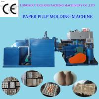 Buy cheap Reciprocating Type Pulp Molding Machine Waste Paper Recycle Egg Tray Machine product