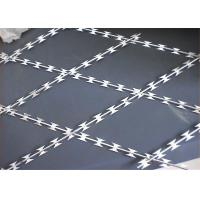 Buy cheap Welding Razor Wire Mesh Fencing Panels 75mmx150mm 2.4m height x 3.0m width blade length 60mm product