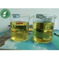 Buy cheap High purity Pharmaceutical Solvent steroid Guaiacol CAS 90-05-1 Light Yellow Oil product