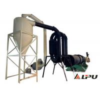 China Eco Friendly Light Material Industrial Drying Equipment , Raw Material Moisture 45 - 60% on sale