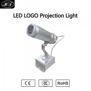 Buy cheap proyector llevado 10W del logotipo modificado para requisitos particulares haciendo publicidad de la luz de la proyección del logotipo product